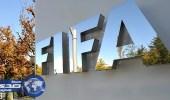 «فيفا» يهدد ناديا جماهيريا في دوري جميل بخصم نقاط منه الموسم المقبل