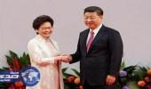 الرئيسة التنفيذية الجديدة لهونج كونج تؤدي اليمين أمام الرئيس الصيني
