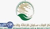 مركز الملك سليمان للإغاثة ينقذ 707 شخص مصابين بسوء التغذية في شبوة