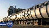مطاردة مثيرة بين عمال مطار القاهرة وفأر في صالة الترانزيت