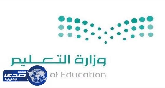 """وكيل """" التعليم """" يكرم المشاركين في ورش عمل بوابة المستقبل"""