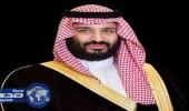 ولي العهد يتلقى برقيتي عزاء من رئيس وزراء البحرين وولي العهد في وفاة الأمير عبدالرحمن