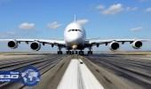 أمريكا تفرض إجراءات مشددة على السفر بالأجهزة