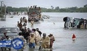 ارتفاع حصيلة ضحايا الأمطار الموسمية في باكستان إلى 131 قتيلاً