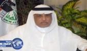 مدير جامعة أم القرى يصادق على نتائج مسابقة الوظائف الإدارية والفنية لـ90 مرشحاً