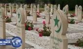 كنديون يرفضون السماح للمسلمين ببناء مقابر لهم
