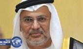 قرقاش: أهلا بالوضوح بعد أزمة قطر