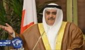 وزير الخارجية البحريني: حريصون على عضوية الدول الـ6 في مجلس التعاون