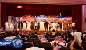 مهرجان «كوكتيل» يختتم فعالياته ووسم المهرجان يحتل الترند