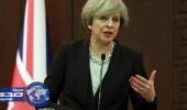 بريطانيا تحسم الجدل بشأن تقرير سري حول التطرف
