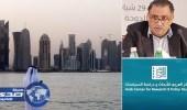 باحث إماراتي يكشف دور عزمي بشارة في تدمير دول الخليج