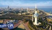 """تشديد العقوبات على داعمي """" التوظيف الوهمي """" في الكويت"""
