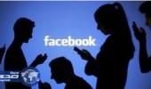الوصايا العشر لتأمين حسابك على مواقع التواصل الإجتماعي