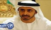 الإمارات تشيد بالجهود التي تبذلها المملكة لدحر الإرهاب