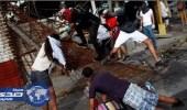 الاتحاد الأوروبي يستنكر استخدام القوة في فنزويلا