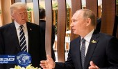 بوتين: ترامب تفهم ايضاحات حقيقة تدخل موسكو في الانتخابات الأمريكية