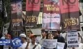 إندونيسيا تحل حزب التحرير الإسلامي