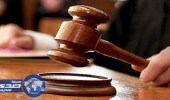 محاكمة إماراتي لتهجمه على سياسات المملكة