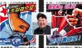 دكتاتور كوريا يدمر أميركا بطوابع البريد