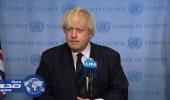 وزير خارجية بريطانيا يصل المملكة لبحث أزمة قطر