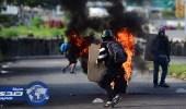 """مقتل 3 أشخاص في مظاهرات ضد """" جمعية مادورو """" بفنزويلا"""