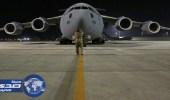 وصول 197 طائرة شحن تركية إلى قطر