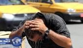 الأرصاد تكشف عن أعلى مدن المملكة حرارة منذ بداية الصيف