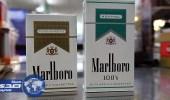 """"""" مالبورو """" تشن حملة سرية لإفساد معاهدة منظمة الصحة"""