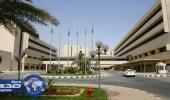 مدينة الملك فهد الطبية تعلن وظائف صحية شاغرة