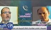 بالفيديو.. إعلامي مصري يكشف تآمر النظام القطري في تهديد استقرار البلاد عبر مرتزقته