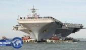 للمرة الأولى منذ سنوات.. حاملة الطائرات «جورج بوش» ترسو قبالة ميناء حيفا