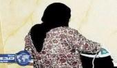 استقدام 3 ألاف عاملة منزلية من أثيوبيا للمملكة