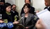 استقالة وزيرة دفاع اليابان