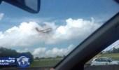 حلقات طائرة غريبة تثير حيرة السكان في بريطانيا
