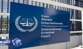""""""" الجنائية الدولية """" تنفي إدلائها بأي تصريحات حول إجراءات عربية بحق قطر"""
