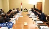 الحكومة اليمينة تدعو الصحفيين لعدم زيارة مناطق الانقلاب