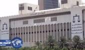 محكمة كويتية تقضي بسجن الشيخ عبد الله السالم 3 أعوام