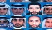 تفاصيل جديدة في قضية خلية العبدلي الإرهابية بالكويت