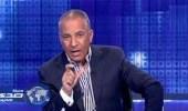 بالفيديو.. إعلامي مصري: تميم تحت الإقامة الجبرية ومن يظهر شبيهه