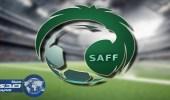 اتحاد الكرة يعلن عدد الأجانب المسموح بهم في الأندية