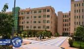 جامعة الملك خالد تكشف حقيقة الإعلان المتداول لتوظيف جنسيات أجنبية