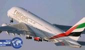 طيران الإمارات تؤكد أنها دعمت اقتصاد أمريكا