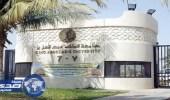 جامعة الملك عبد العزيز تعلن عن وظائف شاغرة