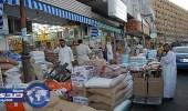 منع دخول أو تسويق المواد الكيماوية الخطرة بأسواق المملكة