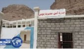 اغتيال مدير أمن مديرية رضوم شبوة في اليمن