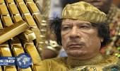 قصة الكنز المدفون في المغرب وعلاقته بالقذافي