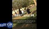 بالفيديو.. فتيات متطوعات ينظفن حديقة عامة في الرياض