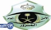 المرور تكشف ملابسات فيديو مطاردة قائد مركبة الهايلوكس في الرياض