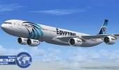 مصر للطيران: صرف تذاكر الحجاج الاثنين المقبل