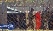 صرف تعويض لسجين سابق في غوانتانامو